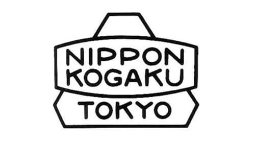 Nikon Logo 1949