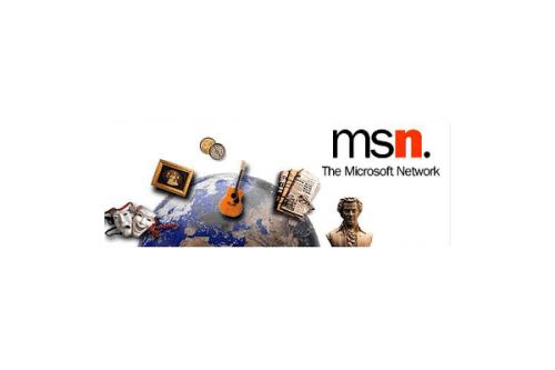 MSN Logo 1995