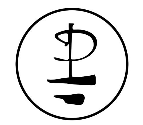 Division Bell symbol