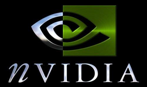 Symbol NVIDIA