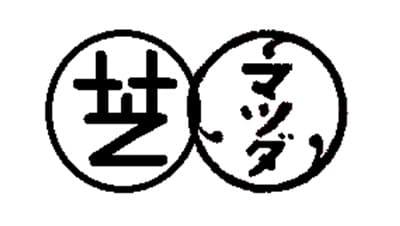 Toshiba Logo 1939