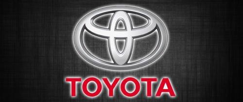 Famous brand logos Toyota