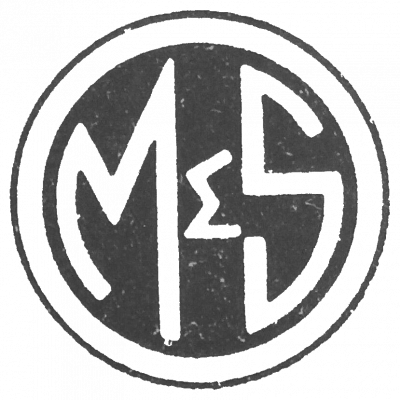 Marks and Spencer Logo 1954