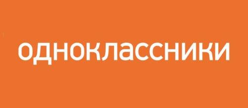 Font Odnoklassniki Logo