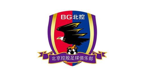 Beijing Enterprises logo