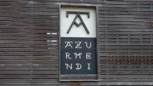 Azurmendi (Spain)logo
