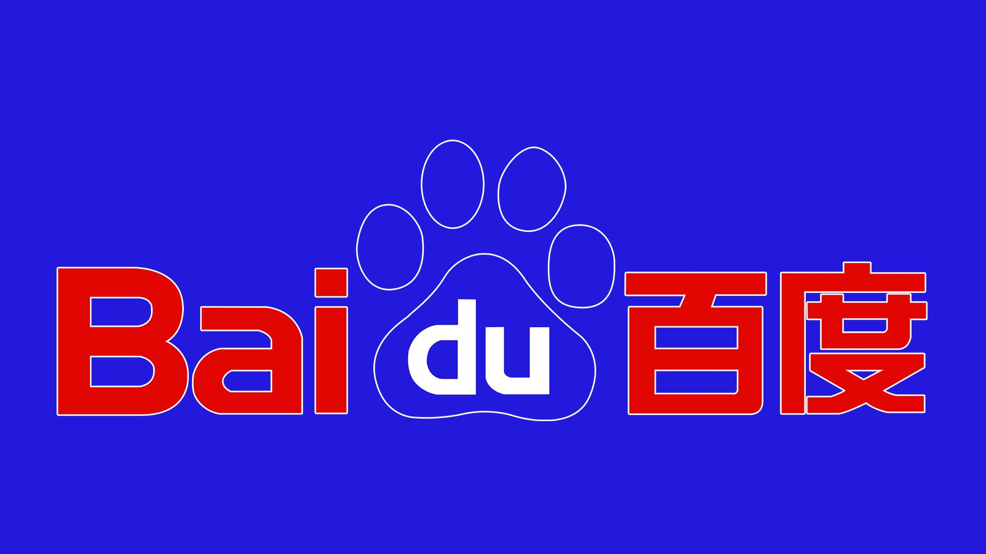 Meaning Baidu logo and symbol | history and evolution