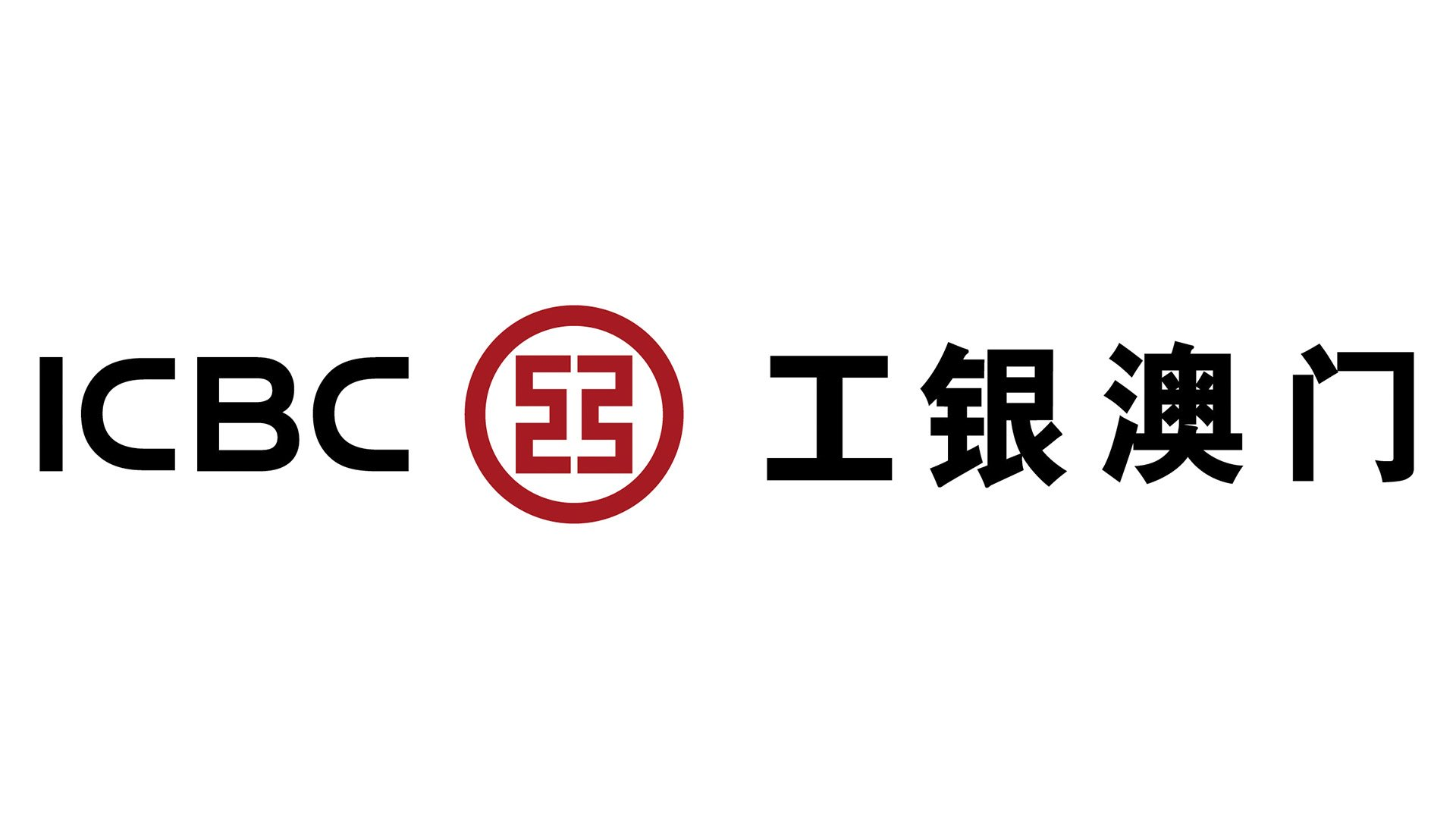 meaning industrial and commercial bank of china logo and