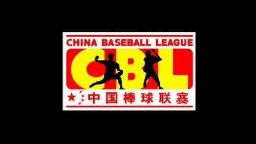 China Baseball League logo
