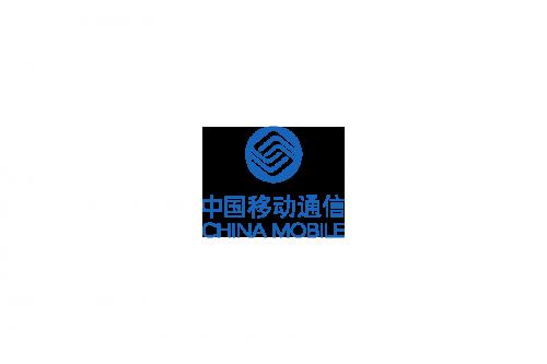 China Mobile Logo 1997
