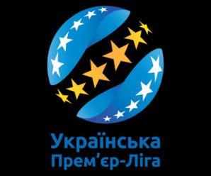 Ukrainian Premier League (UPL) logo