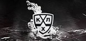 The most interesting KHL logos
