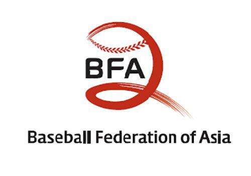 Baseball Federation of Asia logo