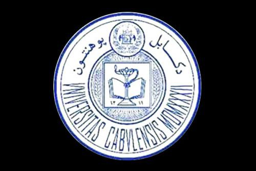 Kabul University Symbol