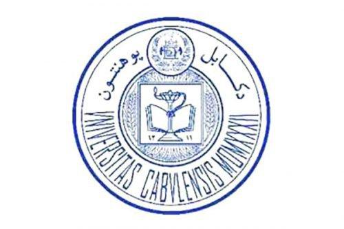 Kabul University emblem