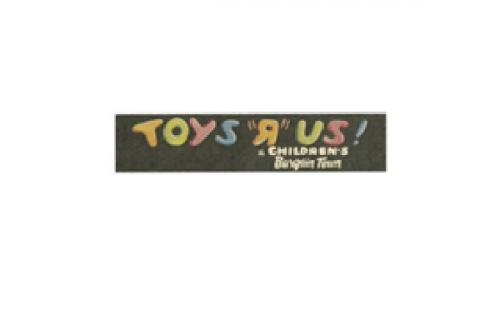 Toys R Us Logo-1969