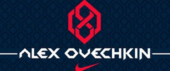 Alex Ovechkin presents his personal apparel brand created by Nike