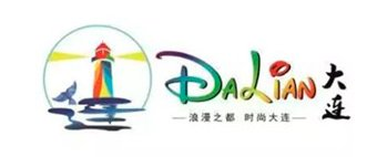 China's Dalian presents a logo accused of plagiarism