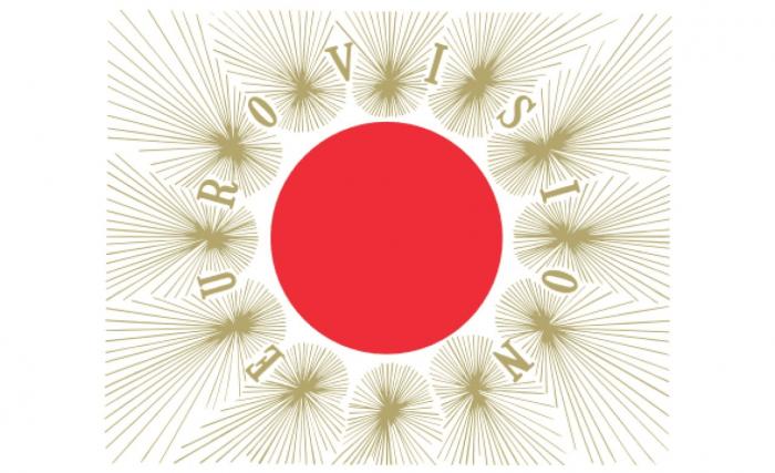 Eurovision Logo 1960s