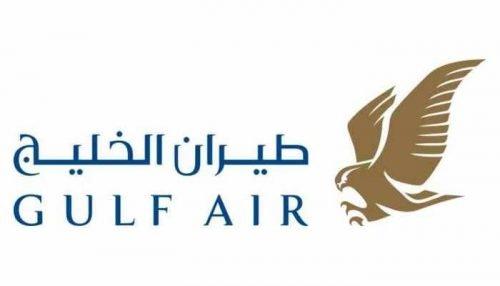 Gulf Air Logo 2001