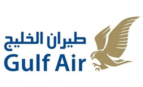 Gulf Air Logo 2010