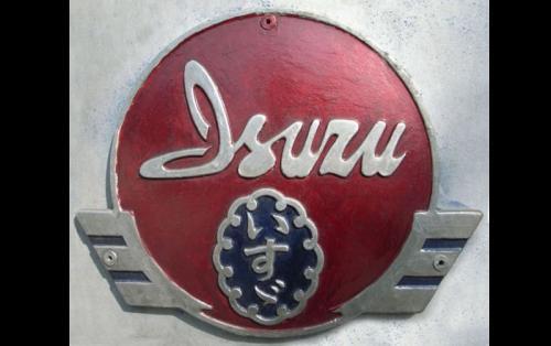 Isuzu Logo-1949
