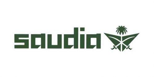 Saudi Arabian Airlines Logo 1981