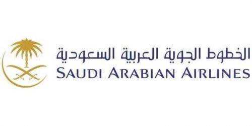 Saudi Arabian Airlines Logo 1996
