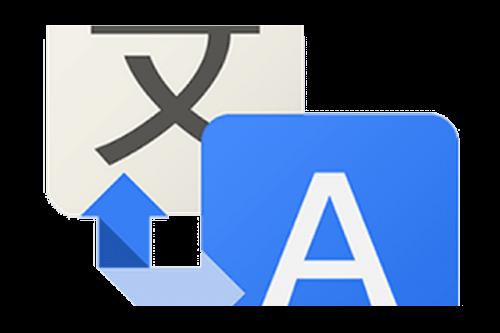 Google Translate Mob Logo 2010