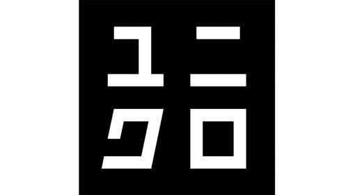 Logo1 Uniqlo
