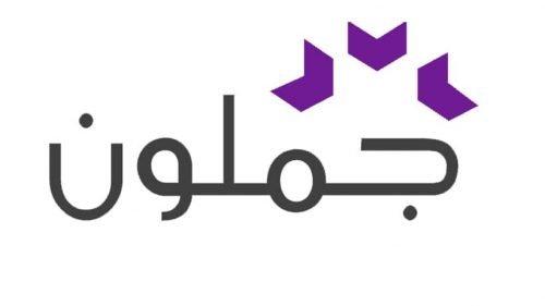 Jamalon Logo1
