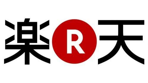 Rakuten Logo1