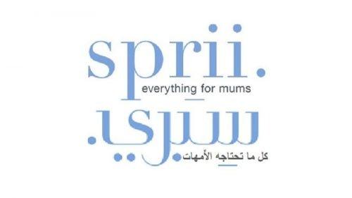 Sprii Logo