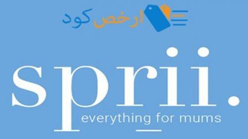 Sprii Logo1