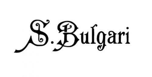 Bulgari Logo 1928