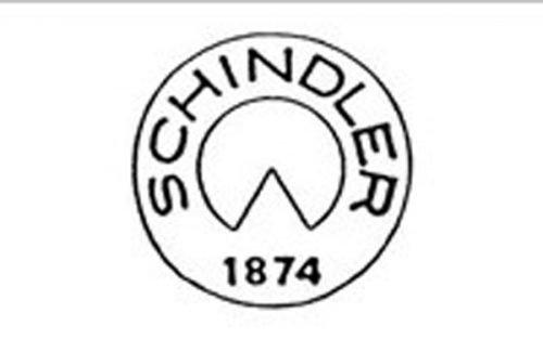 Schindler Logo-1925