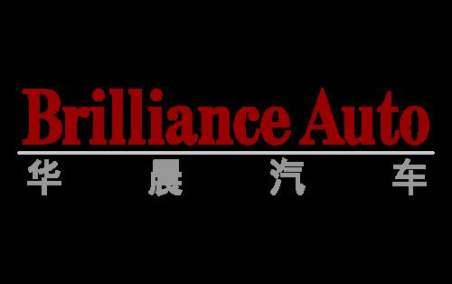 Brilliance Logo-1992