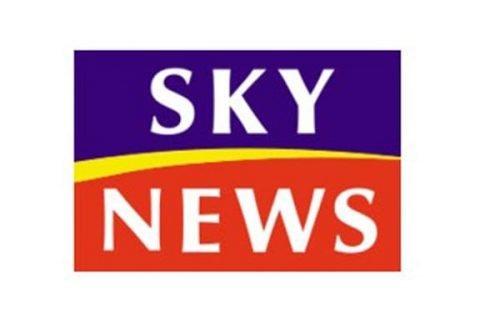 Sky News Logo-1998