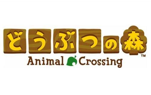 Animal Crossing Logo-2015