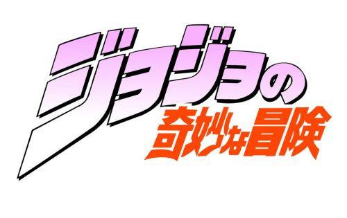 Jojo's Bizarre Adventure Logo-1993