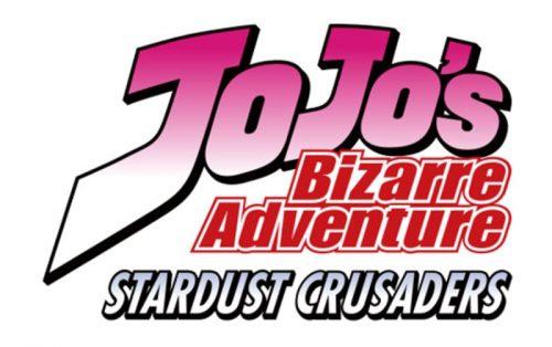 Jojo's Bizarre Adventure Logo-2014