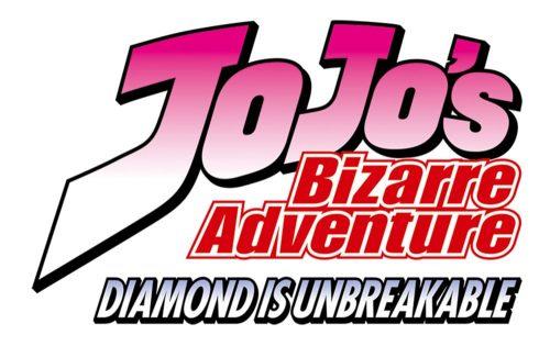 Jojo's Bizarre Adventure Logo-2016