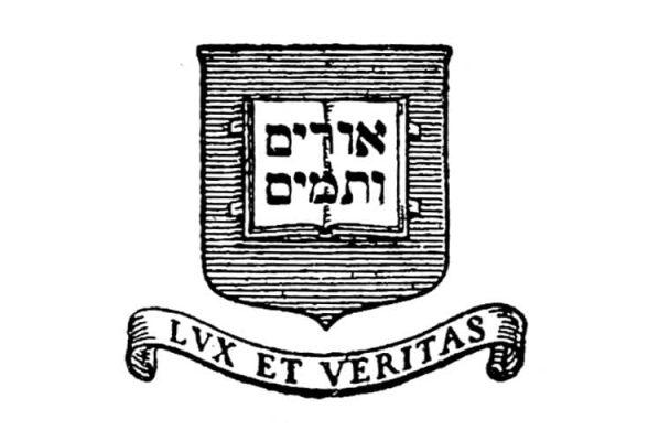 Yale University Logo 1918