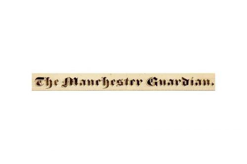 The Guardian Logo 1821