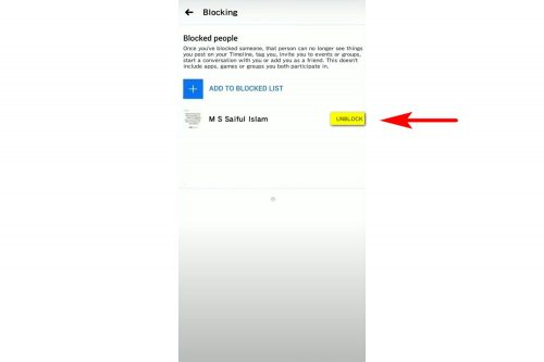 How to unlock a person on Facebook on your phone Step 5