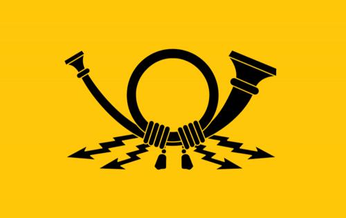 Deutsche Post Logo-1959