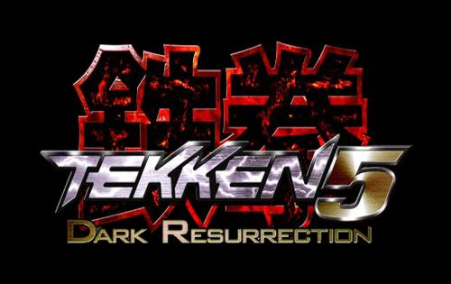 Tekken Logo-2005