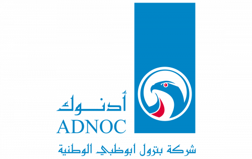 ADNOC Logo 1998